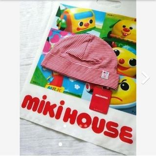 ミキハウス(mikihouse)の【B品】 MIKI HOUSE  帽子 赤 44-48(帽子)