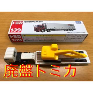 タカラトミー(Takara Tomy)のロングトミカ セット売り(ミニカー)