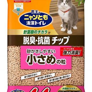 今だけ価格★ニャンとも清潔トイレ 脱臭 抗菌チップ 4.4L(猫)