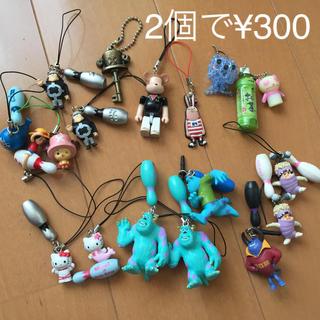 ストラップ、キーチェーン 二個¥300(ストラップ/イヤホンジャック)