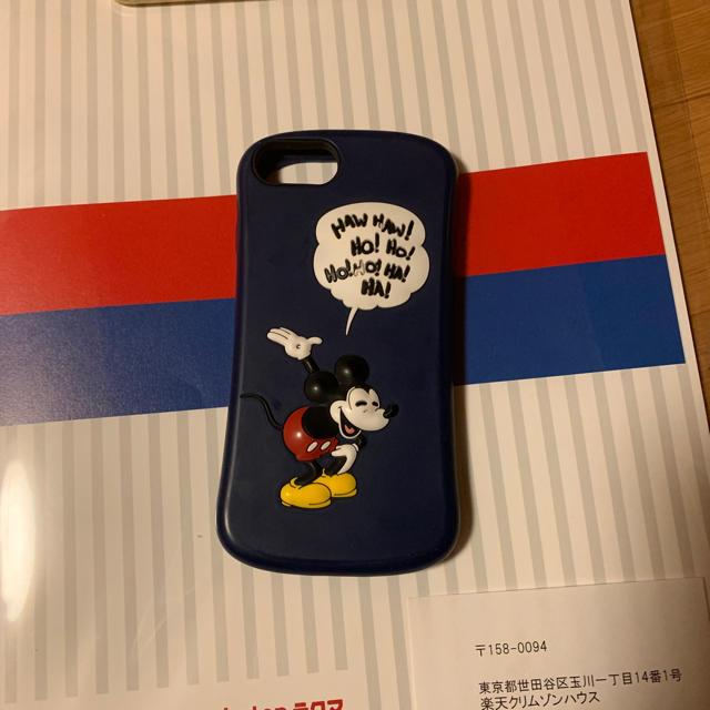 Disney(ディズニー)のiPhone6S カバー スマホ/家電/カメラのスマホアクセサリー(iPhoneケース)の商品写真