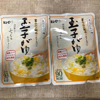 玉子がゆ2パック(レトルト食品)
