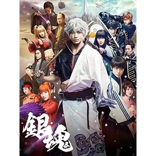 銀魂      Blu-ray  or   DVD(日本映画)