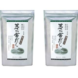 新品未開封🌼久原本家 茅乃舎(かやのや)だし🌼8g×30袋【2個パック】  (調味料)