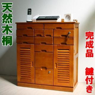 高品質!完成品 天然木桐 鍵付きファックス台 電話台 FAX台 幅72cm(電話台/ファックス台)