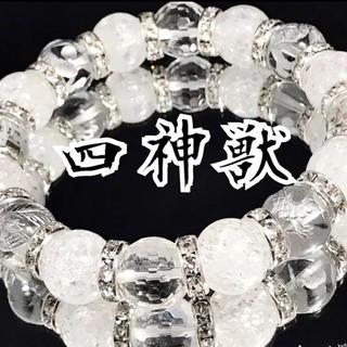 b73*12mm*四神相応/銀彫水晶*128面カット水晶*クラック水晶*ブレス(ブレスレット)