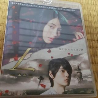 Acid Black Cherry -L- エル 映画BD 使用感少なめ(日本映画)