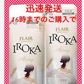 カオウ(花王)のイロカ IROKA ご愛用の方に 詰め替え2袋 即購入⭕️ 送料無料(洗剤/柔軟剤)