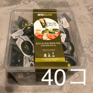 コストコ(コストコ)のお試し!小分け ALCALA  オリーブオイル 30個入(調味料)