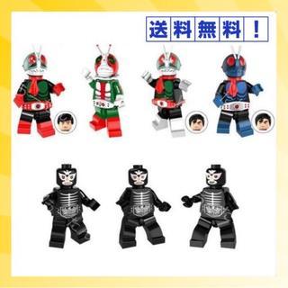 ✨再入荷✨仮面ライダー 風 ミニフィグ7体セット 1号 2号 ショッカー他(その他)