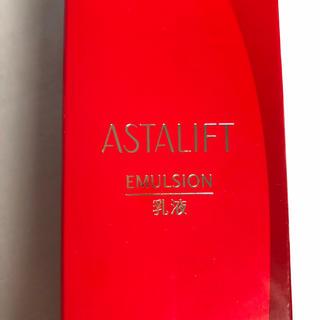 アスタリフト(ASTALIFT)のアスタリフト エマルジョン(乳液 / ミルク)