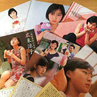 広末涼子 切り抜き 98年Myojo、Kindai(女性タレント)