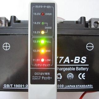 ■バイクバッテリー YUASA(ユアサ)YTX7A-BS互換(装備/装具)