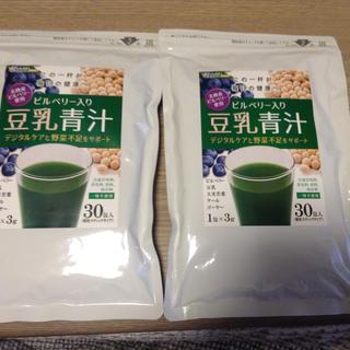 ビルベリー入り 豆乳青汁 30包 2袋(青汁/ケール加工食品 )