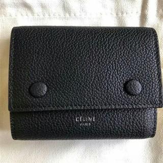 celine - セリーヌ コンパクト三つ折りミニ財布