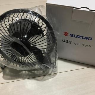 スズキ(スズキ)の☆SUZUKI ミニファン☆(扇風機)