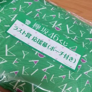 ケヤキザカフォーティーシックス(欅坂46(けやき坂46))の欅坂46 ラスト賞(女性タレント)
