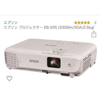 エプソン(EPSON)の専用出品 EPSON プロジェクター10台(プロジェクター)