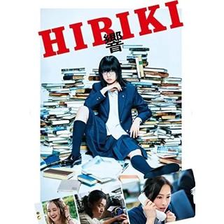 HIBIKI         DVD(日本映画)