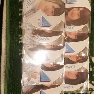 ケヤキザカフォーティーシックス(欅坂46(けやき坂46))の日向坂46 109 コースター メンバーフルコン(アイドルグッズ)