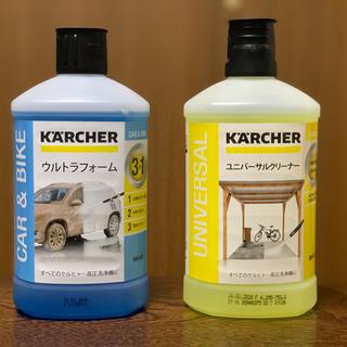 ケルヒャー 洗剤(洗剤/柔軟剤)