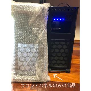 《新品未使用》ANTEC保守部材品  P280用 フロントパネル(扉無し)(PCパーツ)