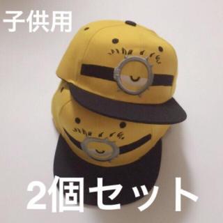 2個セット【子供用】怪盗グルー ミニオン キャップ 帽子 一つ目(帽子)