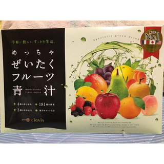 青汁(青汁/ケール加工食品 )