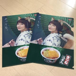 ニッシンショクヒン(日清食品)の吉岡里帆 クリアファイル(女性タレント)