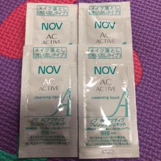 ノブ(NOV)のNOV ACアクティブ クレンジングリキッド n(クレンジング/メイク落とし)
