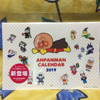 アンパンマン(アンパンマン)のアンパンマンブック型カレンダー2019(キャラクターグッズ)