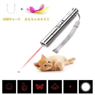 残りわずか☆猫 おもちゃ ペット用品 LEDポインター(猫)