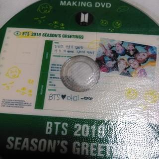 ボウダンショウネンダン(防弾少年団(BTS))の防弾少年団 シーグリ2019 DVD(K-POP/アジア)
