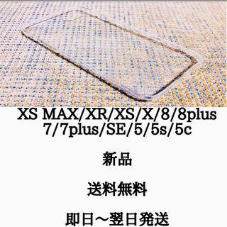 iPhone - iPhoneケース 透明