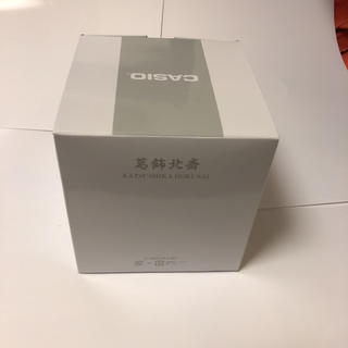 カシオ(CASIO)のカシオ限定缶ケース  葛飾北斎バージョン新品未使用(その他)