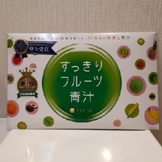 すっきりフルーツ青汁(青汁/ケール加工食品 )