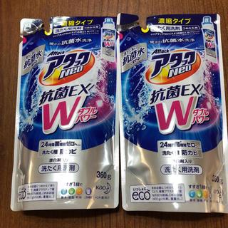 カオウ(花王)のアタック ネオ 抗菌EX ダブルパワー 2つセット(洗剤/柔軟剤)