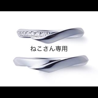 ニワカ(俄)の俄ブライダルリング メンズ用(リング(指輪))