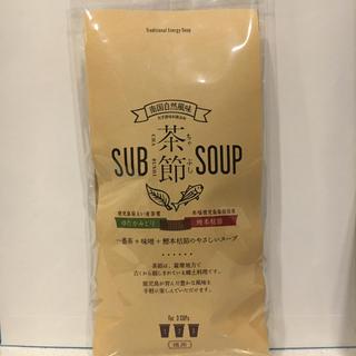 茶節 スープ(インスタント食品)