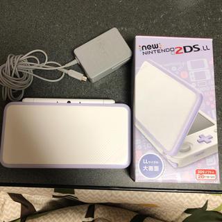 ニンテンドー2DS(ニンテンドー2DS)の2DS LL  本体 ホワイト×ラベンダー(携帯用ゲーム本体)
