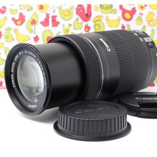 Canon - ❤️人気の望遠レンズ Canon キャノン EF-S 55-250 STM❤️