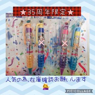 ディズニー(Disney)の★新品★ ディズニー 35周年 キラキラボールペン(ペン/マーカー)
