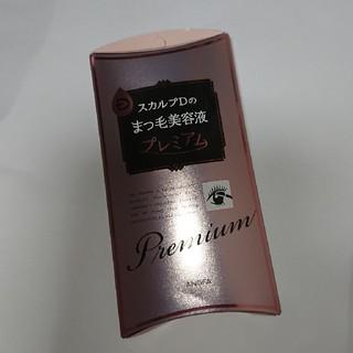 スカルプディー(スカルプD)のスカルプDのまつげ美容液 プレミアム 2個(まつ毛美容液)