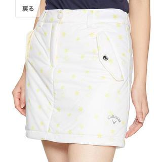 キャロウェイゴルフ(Callaway Golf)のキャロウェイ ゴルフ レディース 新品 L スカート ホワイト 星柄 スター(ウエア)