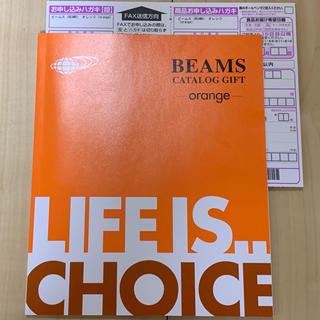 ビームス(BEAMS)のBEAMS カタログギフト(その他)