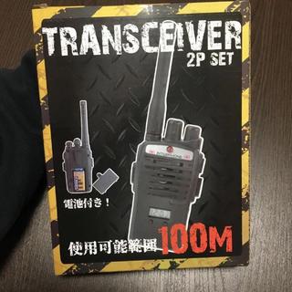 トランシーバー 専用(アマチュア無線)