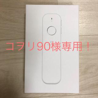 ili(イリー)音声翻訳機(旅行用品)