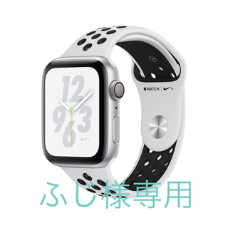 Apple Watch - Apple Watch 4 Nike+ GPS モデル  新品未使用