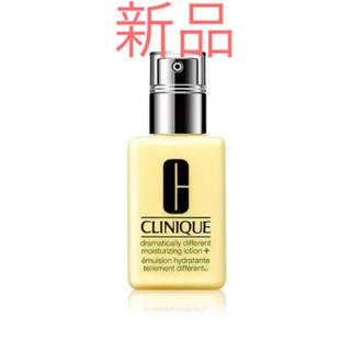 クリニーク(CLINIQUE)の新品クリニーク ドラマティカリーディファレントモイスチャライジングローション(乳液 / ミルク)