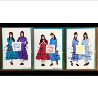 ケヤキザカフォーティーシックス(欅坂46(けやき坂46))の日向坂46 キュン HMV特典 生写真(アイドルグッズ)